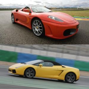 Lamborghini circuito + Ferrari carretera en Cheste 3,1km (Valencia)