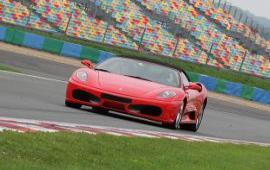 Conducir Ferrari
